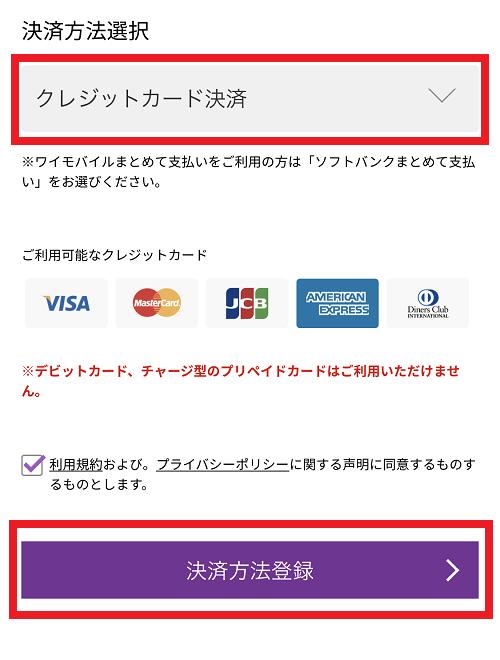 のぎ動画の登録④