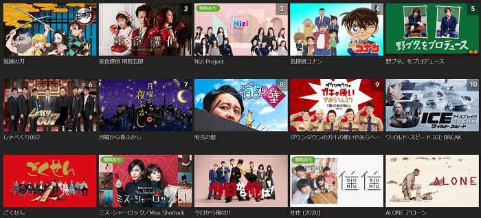 Huluのラインナップ